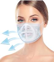Многоразовый каркас для маски