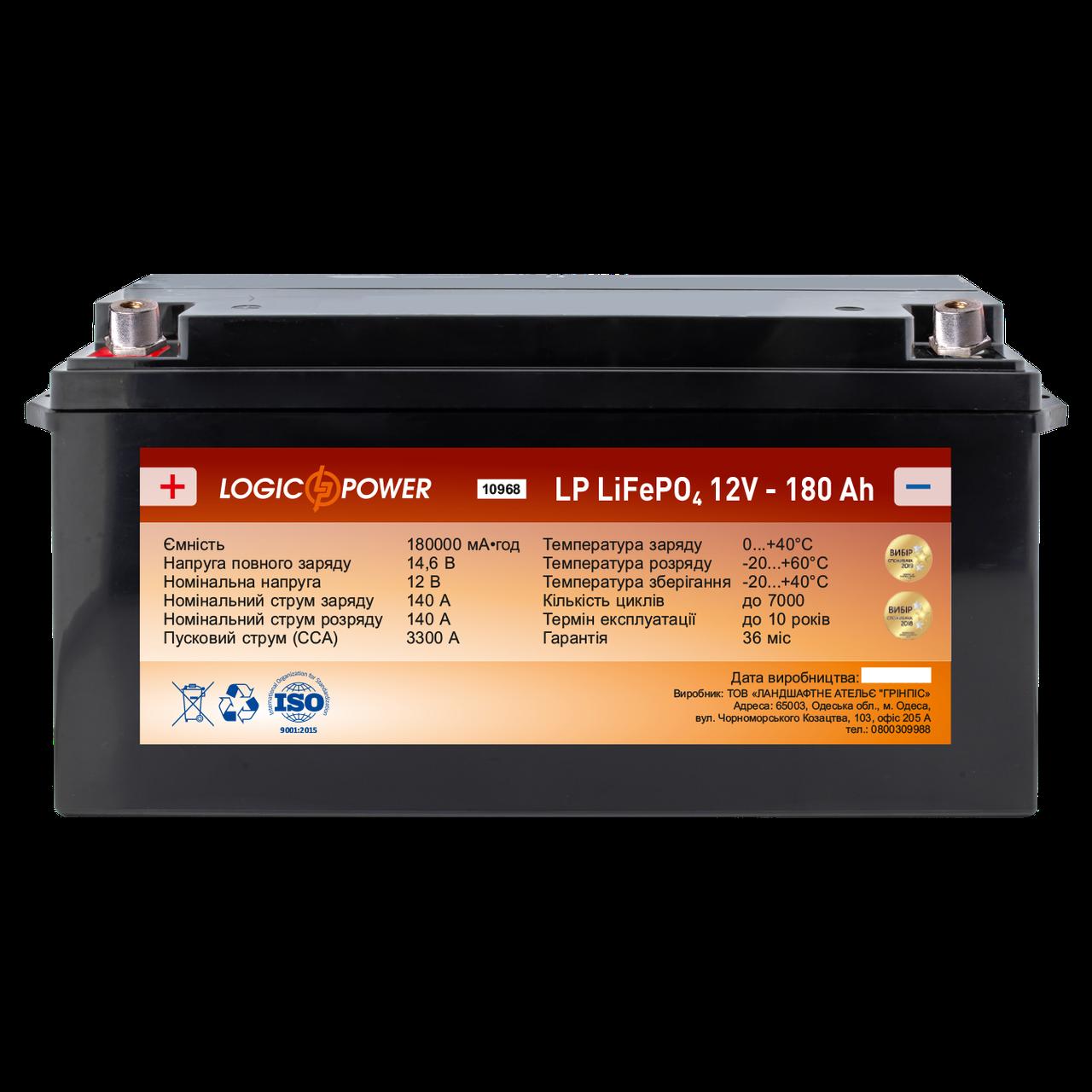 Аккумулятор для автомобиля литиевый LP LiFePO4 12V - 180 Ah (+ слева, прямая полярность) пластик