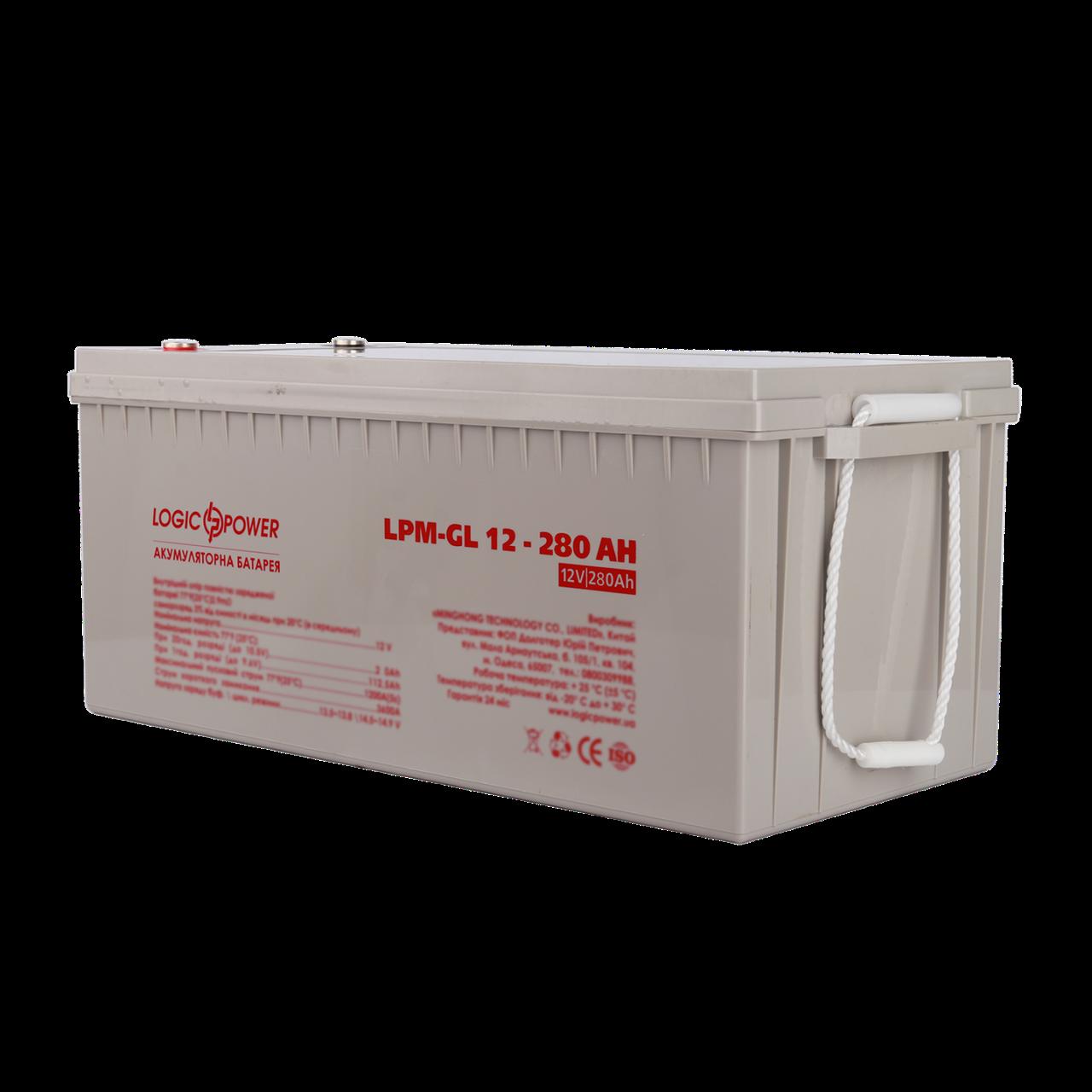 Аккумулятор гелевый LPM-GL 12V - 280 Ah