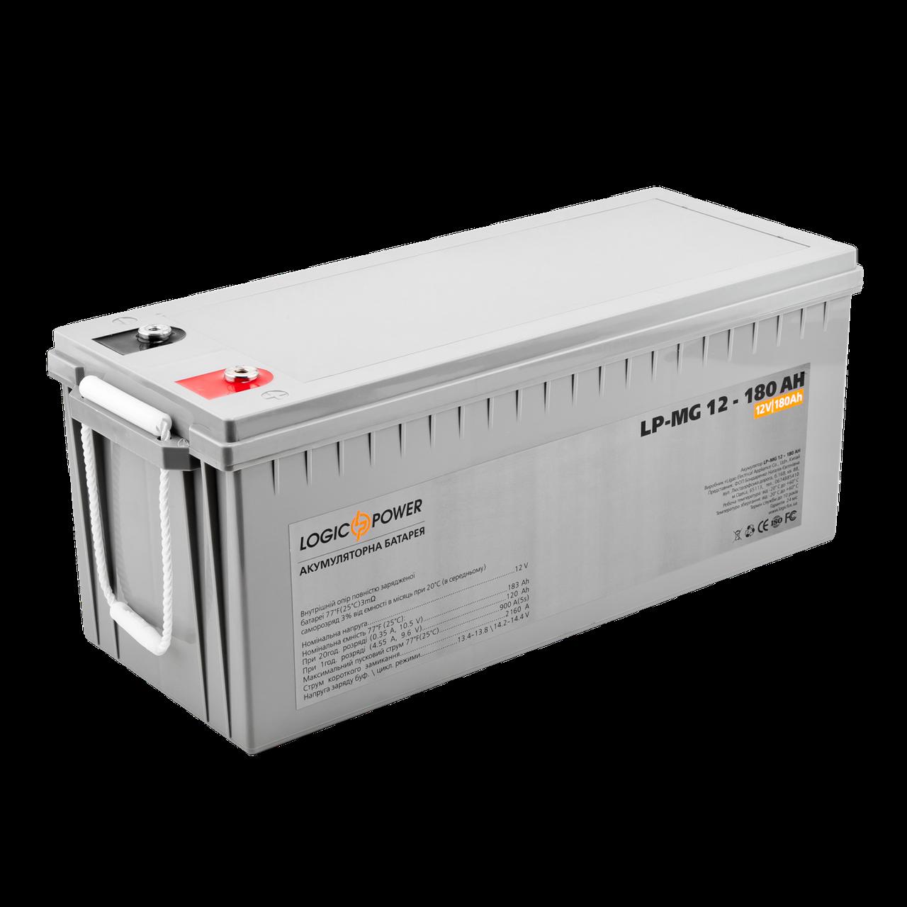 Аккумулятор мультигелевый AGM LogicPower LP-MG 12 - 180 AH