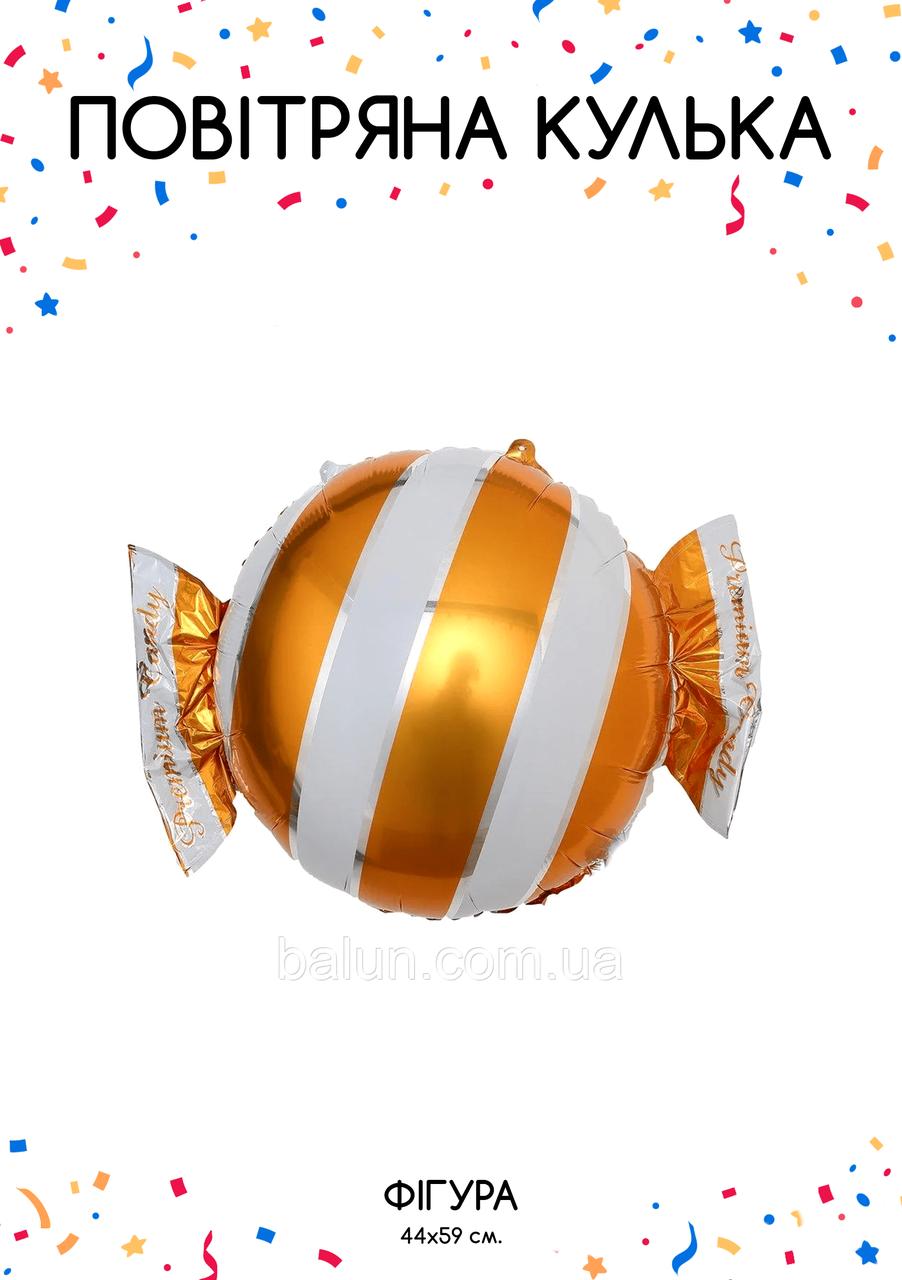 Фольгированная конфета оранжевая 44х59см