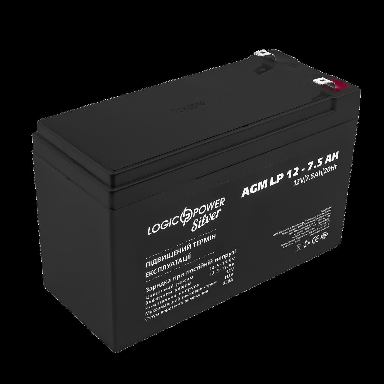 Аккумулятор кислотный AGM LogicPower LP 12 - 7,5 AH