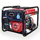 Генератор Lifan LF2.8GF-7LS BiFuel с электростартером (газ/бензин), фото 2