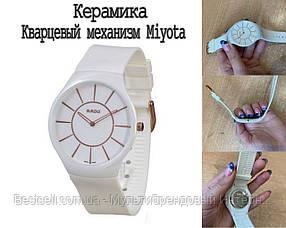 Часы женские наручные кварцевые белые Rado True Thinline White-Gold Реплика ААА керамика