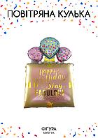 """Фольгированный шарик """"Happy Birthday"""" 63*107"""