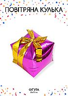 """Фольгированный шарик """"Подарок"""" малиновый 35х70см"""