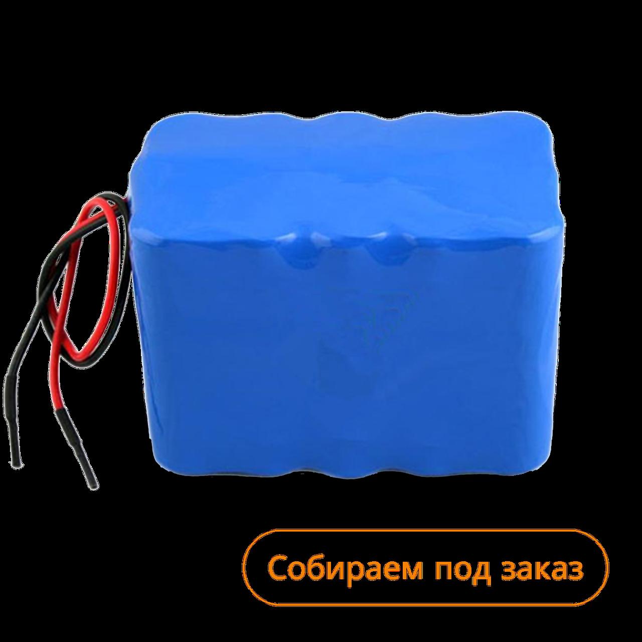 Аккумулятор LP Li-ion 18650 2.0 Ач 36V-14 Ah (BMS 30A/20А)