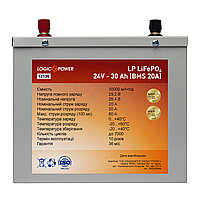 Аккумулятор LP LiFePO4 24V - 30 Ah (BMS 20A) металл