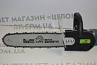 Насадка пила на болгарку БЕЛОРУС МТЗ, фото 1
