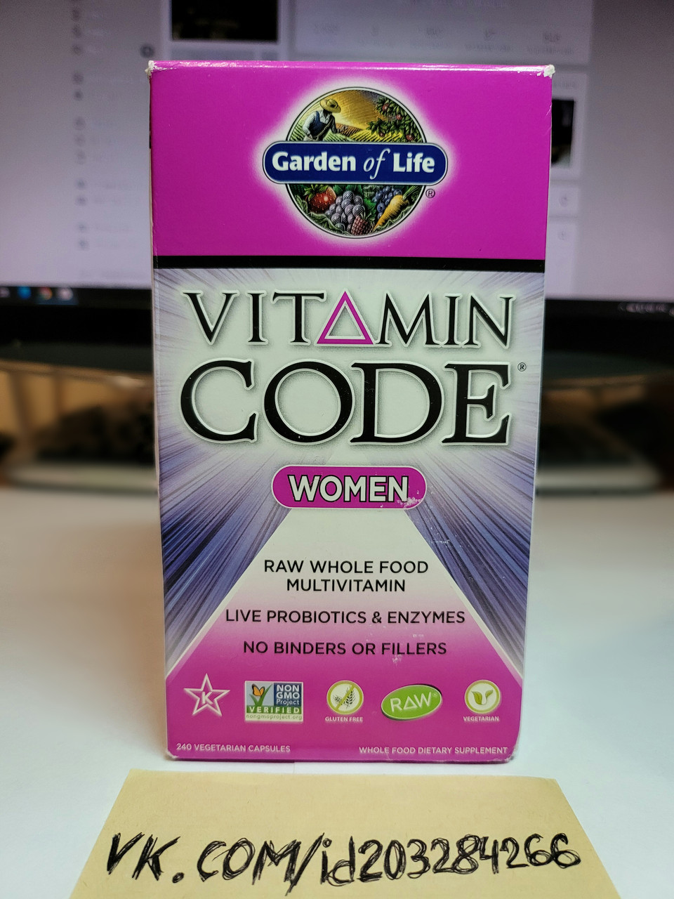 Витамины для женщин Garden of Life Multivitamin for Women Vitamin Code 240 caps