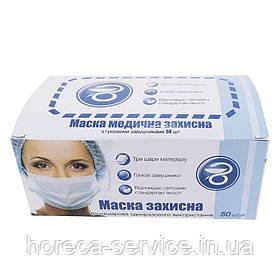 Маска медицинская Odetex трехслойная 50 шт.