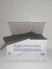 Маска защитная Disposable Face Mask трехслойная 50 шт.