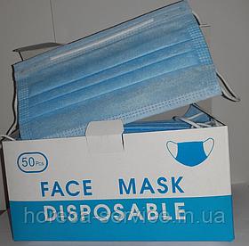 Маска защитная Disposable Face Mask синяя 50 шт.