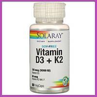 Витамины Д и К (D3 и K2) для костей связок и суставов Solaray 60 растительных капсул