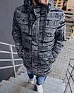 Мужская зимняя удлиненная куртка cерая, фото 2