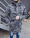 Мужская зимняя удлиненная куртка cерая, фото 3