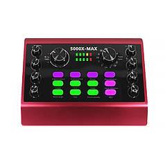Внешняя звуковая карта-микшер Lesko 5000X-Max USB аудиоинтерфейс со встроенными пресетами