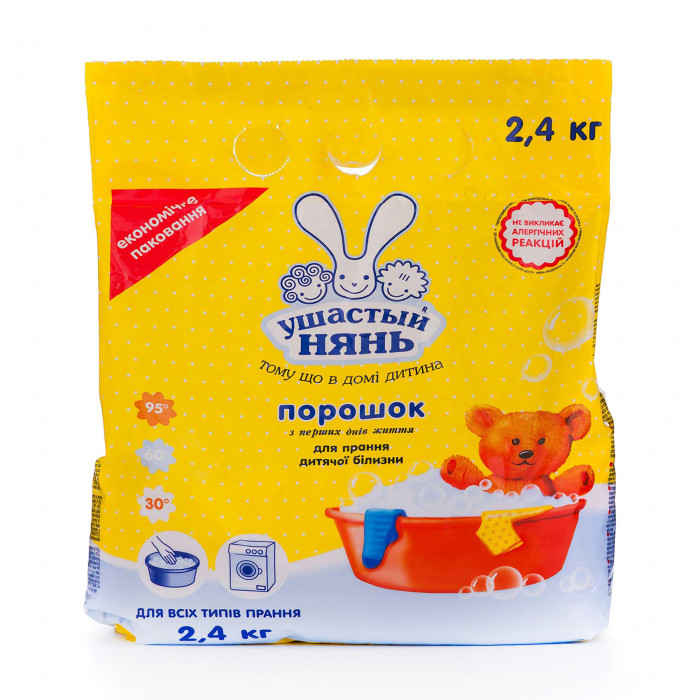 Стиральный порошок Ушастый нянь, для детского белья, 2.4 кг
