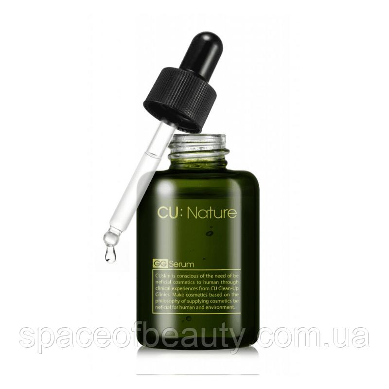 Ультра-зволожуюча сироватка CU Skin CU:Nature GG Serum 30 ml