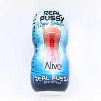Недорогой мастурбатор-вагина Alive Super Realistic Vagina