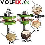 Фрези VOLFIX GRAND d8 з 2х фрез для меблевої обв'язки об'єднані рамкові, фото 2