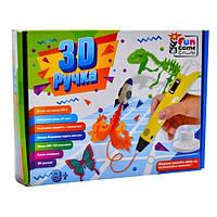 3D ручка c LCD дисплеем (3D Pen) | FUN GAME