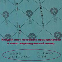Безасбестовый паронит Gambit AF-OIL, фото 2