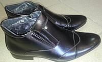 Ботинки мужские эко-кожа зимние p40 AVACARO 57