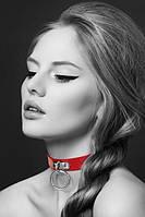 Чокер з кільцем для повідця Bijoux Pour Toi - FETISH Red, екошкіра