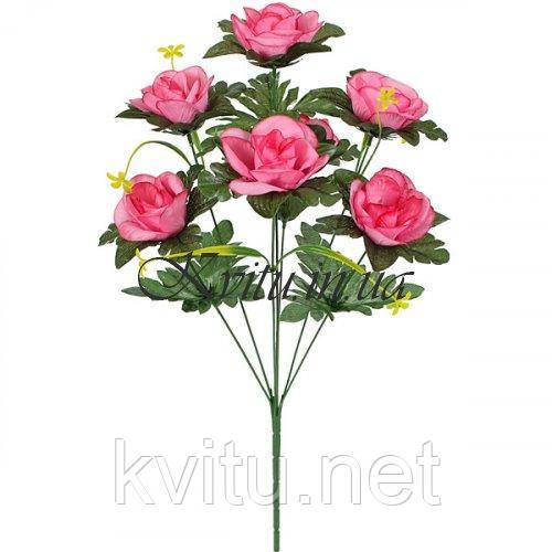 Искусственные цветы букет роз усатики, 56см