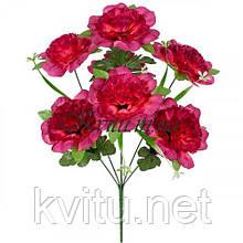 Искусственные цветы букет гвоздики обьемные, 44см
