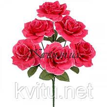 Искусственные цветы букет роз, 37см