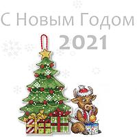 С наступившим Новым годом !