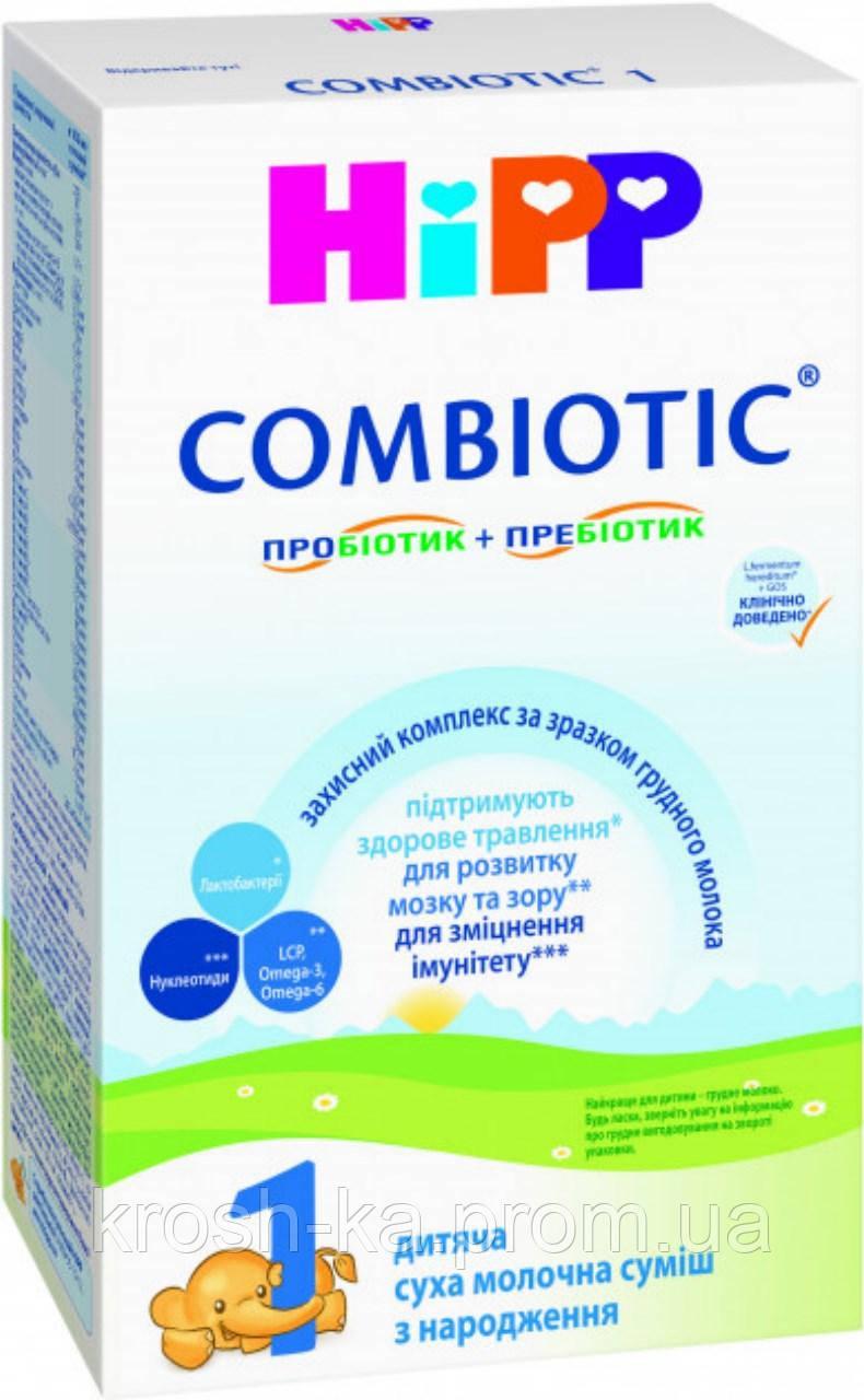 Смесь молочная сухая Combiotic 1 с рождения 300г Hipp Германия 2430