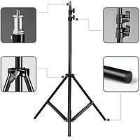 Штатив стойка телескопическая тренога для студийного освещения и оборудования записи видео 2.1м (Живые фото)