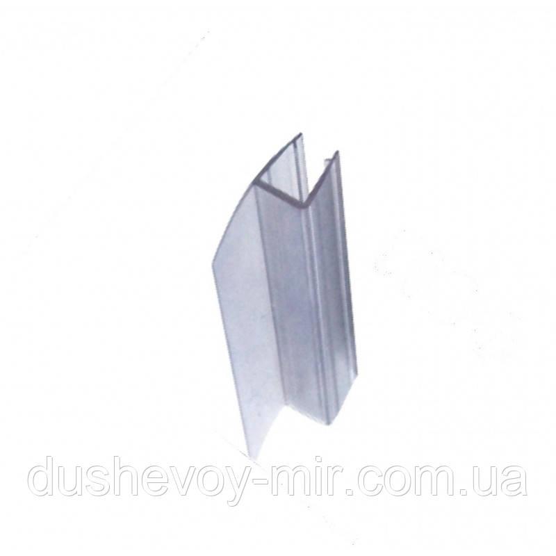 Уплотнитель под 180o для стеклянных дверей душевых кабин толщиной 10 мм