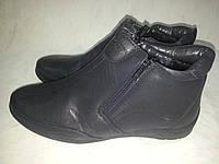 Ботинки мужские эко-кожа зимние BAIHEDA 589