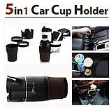 Органайзер холдер для стаканов автомобильный Car holder 5 in 1  подставка под стаканы, фото 5