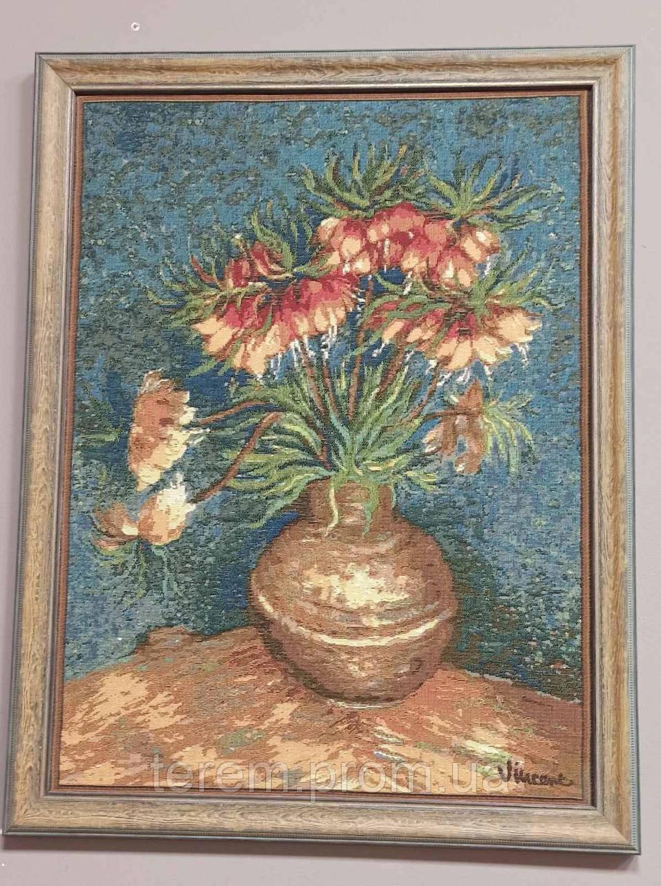 Гобеленовая картина в раме Art de Lys Les Fritillaires Ван Гога 57х74см