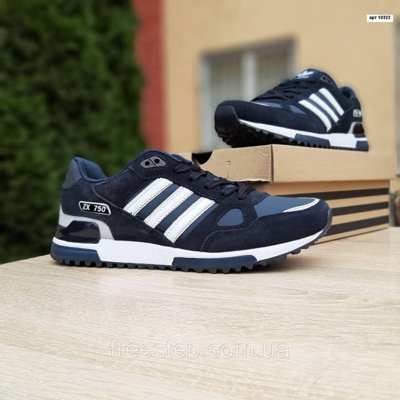 Мужские кроссовки в стиле  Adidas ZX 750 синие