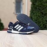 Мужские кроссовки в стиле  Adidas ZX 750 синие, фото 4