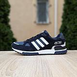 Мужские кроссовки в стиле  Adidas ZX 750 синие, фото 5