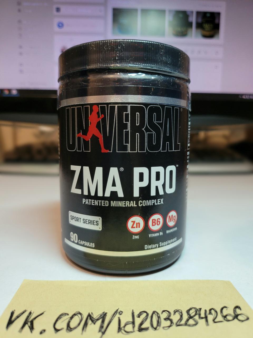 Бустер тестостерона Universal Nutrition ZMA PRO 90 caps юниверсал нутришн зма про