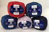 Пряжа хлопковая Vivchari Premium Cotton, Color No.6 бледно-персиковый, фото 6
