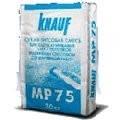 Штукатурка Кнауф МР 75 для машинного нанесения