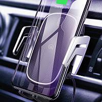 Автомобильный держатель для телефона с беспроводной зарядкой на вентиляционную решет USAMS US-CD100 Automatic