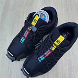 Чоловічі кросівки в стилі Salomon SpeedСross 3 чорні з сірою написом, фото 7