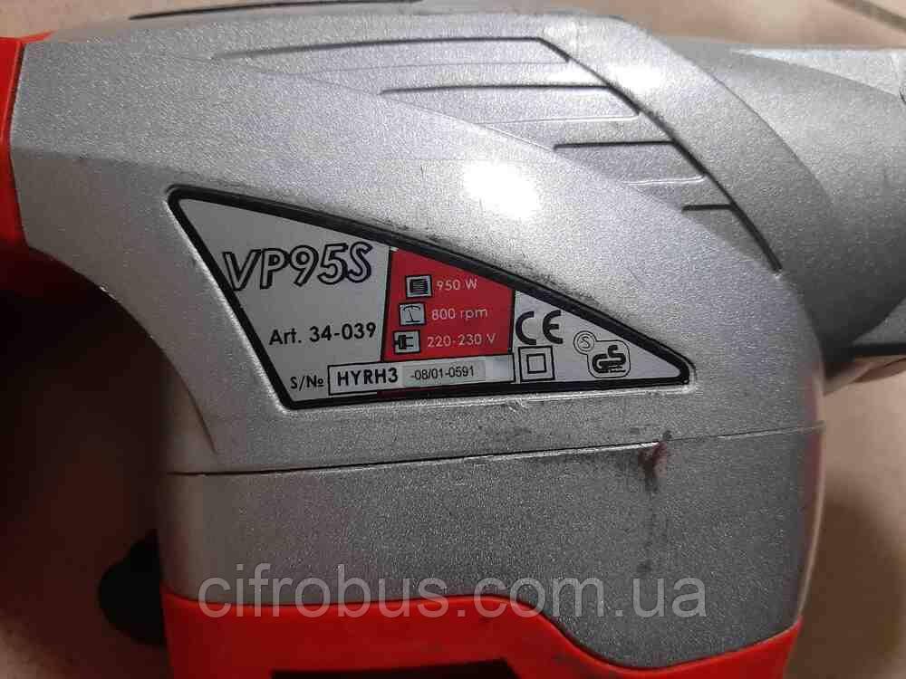 Б/У Vorhut VP95S