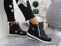 Ботинки супер легкие зимние угги женские не промокаемые 37-39