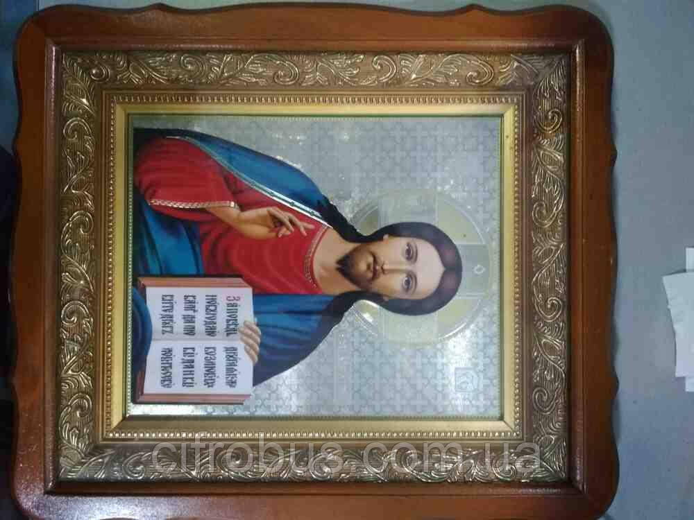Б/У Икона Иисус Христос